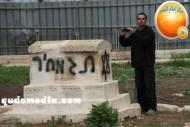 Febr 14 2013 Racist slogans on Jerusalem cenetery - Photo by QudsMedia 25