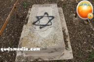 Febr 14 2013 Racist slogans on Jerusalem cenetery - Photo by QudsMedia 28