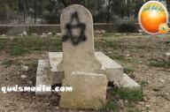 Febr 14 2013 Racist slogans on Jerusalem cenetery - Photo by QudsMedia 29
