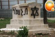 Febr 14 2013 Racist slogans on Jerusalem cenetery - Photo by QudsMedia 3
