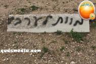 Febr 14 2013 Racist slogans on Jerusalem cenetery - Photo by QudsMedia 30