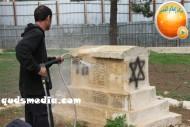 Febr 14 2013 Racist slogans on Jerusalem cenetery - Photo by QudsMedia 31