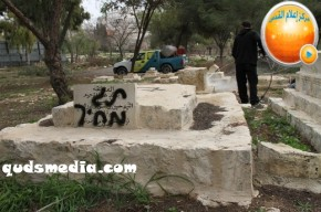 Febr 14 2013 Racist slogans on Jerusalem cenetery - Photo by QudsMedia 34
