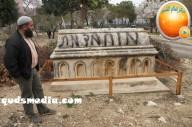Febr 14 2013 Racist slogans on Jerusalem cenetery - Photo by QudsMedia 38