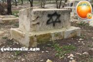 Febr 14 2013 Racist slogans on Jerusalem cenetery - Photo by QudsMedia 4