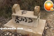 Febr 14 2013 Racist slogans on Jerusalem cenetery - Photo by QudsMedia 42