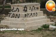 Febr 14 2013 Racist slogans on Jerusalem cenetery - Photo by QudsMedia 48