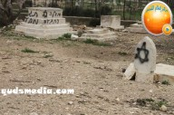 Febr 14 2013 Racist slogans on Jerusalem cenetery - Photo by QudsMedia 49