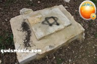 Febr 14 2013 Racist slogans on Jerusalem cenetery - Photo by QudsMedia 6