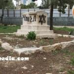 Febr 14 2013 Racist slogans on Jerusalem cenetery - Photo by QudsMedia IMG_3484-150x150
