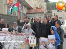 Febr 15 2013 March in solidarity with Samer Issawi Issawiya - Photo by Quds Media 2