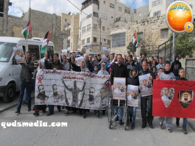 Febr 15 2013 March in solidarity with Samer Issawi Issawiya - Photo by Quds Media 24