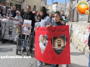 Febr 15 2013 March in solidarity with Samer Issawi Issawiya - Photo by Quds Media 25