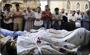 images_News_2013_01_31_yarmouk-rc-martyrs_300_0[1]