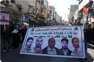 images_News_2013_02_05_hunger-strikers5_300_0[1]