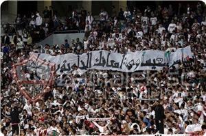 images_News_2013_02_18_zamalek-isawi_300_0[1]