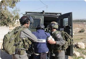 images_News_2013_02_20_journalist_arrest_300_0[1]