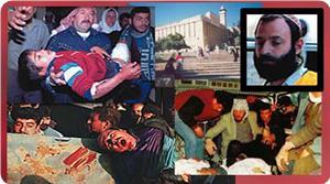 images_News_2013_02_25_ibrahimi-mosque-massacre_300_0[1]