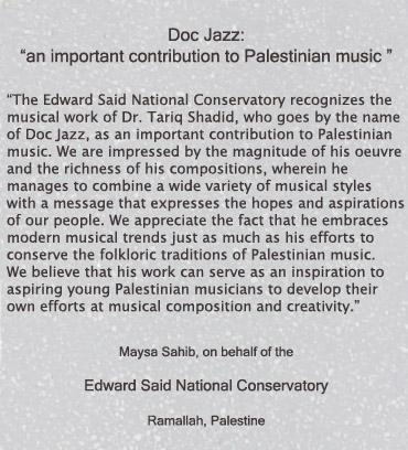 doc_jazz_edward_said_conservatory