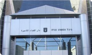 images_News_2013_03_07_Nazareth-court_300_0[1]