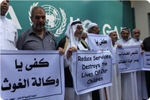 images_News_2013_03_25_unrwa-protest_300_0[1]