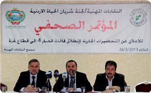 images_News_2013_03_27_Jordanian-lifeline_300_0[1]