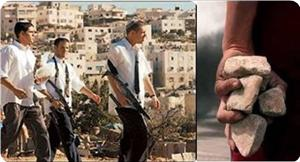 images_News_2013_03_28_settlers-and-palestinian-lethal-wepons_300_0[1]