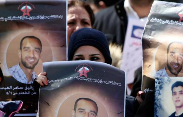 March14_Issawi[2]