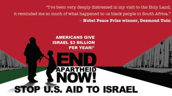 An example of the anti-Israeli posters set to appear at metro stations in the US