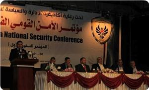 images_News_2013_03_31_national-security-conf-gaza_300_0[1]