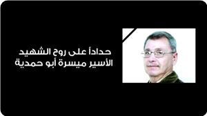 images_News_2013_04_03_Abu-Hamdiya-1_300_0[1]