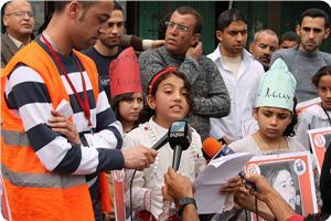 images_News_2013_04_08_Gaza-kids_300_0[1]