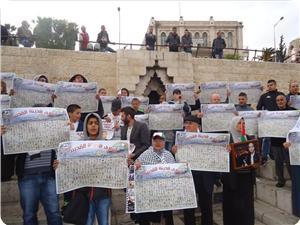 images_News_2013_04_18_jerusalem-pro-prisoner-protest_300_0[1]