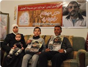 images_News_2013_04_25_ayman-abu-daud-family_300_0[1]