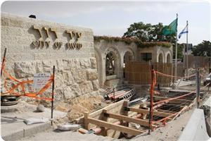 images_News_2013_04_25_jerusalem-excavations_300_0[1]