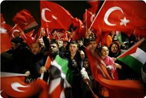 images_News_2013_04_25_turkish-palestinian-flags_300_0[1]