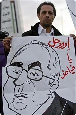 images_News_2013_04_28_Fayyad-corruption_300_0[1]