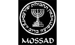 mossad-logo[1]