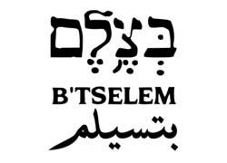 btselem-logo[1]