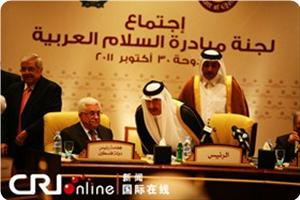 images_News_2013_05_04_arab_300_0[1]