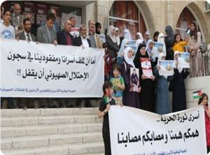 images_News_2013_05_04_jordanian-prisoners_300_0[1]