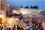 images_News_2013_05_09_jewish-festival-at-aqsa_300_0[1]