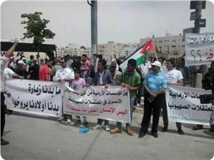 images_News_2013_05_18_jordan-rally-support-prisoners_300_0[1]