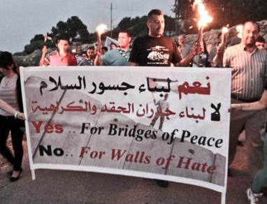 protest_beit_jala[1]