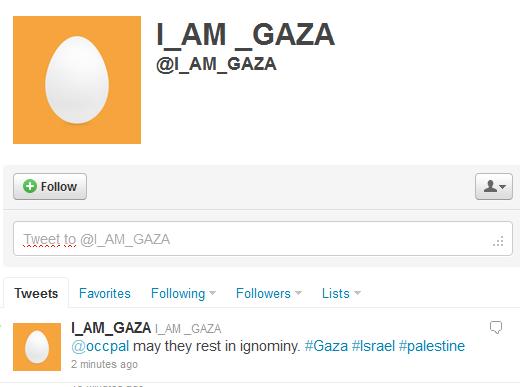I_AM_GAZA-Oct30-2011-inresponsetoshuhada
