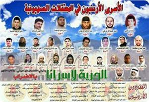 images_News_2013_06_01_jordanian_300_0[1]