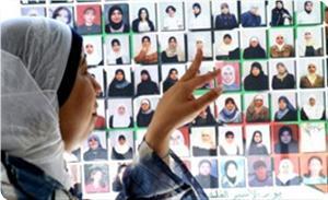 images_News_2013_06_03_female-captives1_300_0[1]