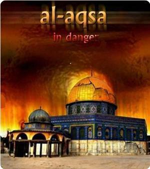 images_News_2013_06_04_Aqsa-Mosque_300_0[1]