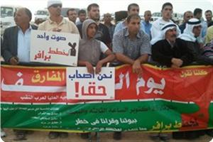 images_News_2013_06_04_negev-arabs_300_0[1]