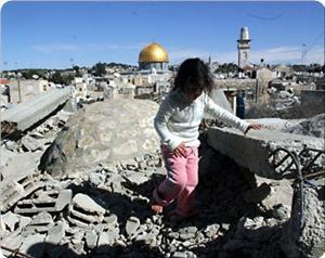 images_News_2013_06_10_Jerusalem-0_300_0[1]